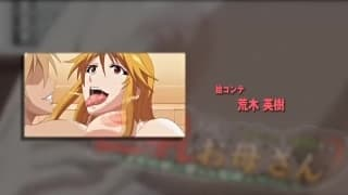 Hentai MILF goes crazy for some sex